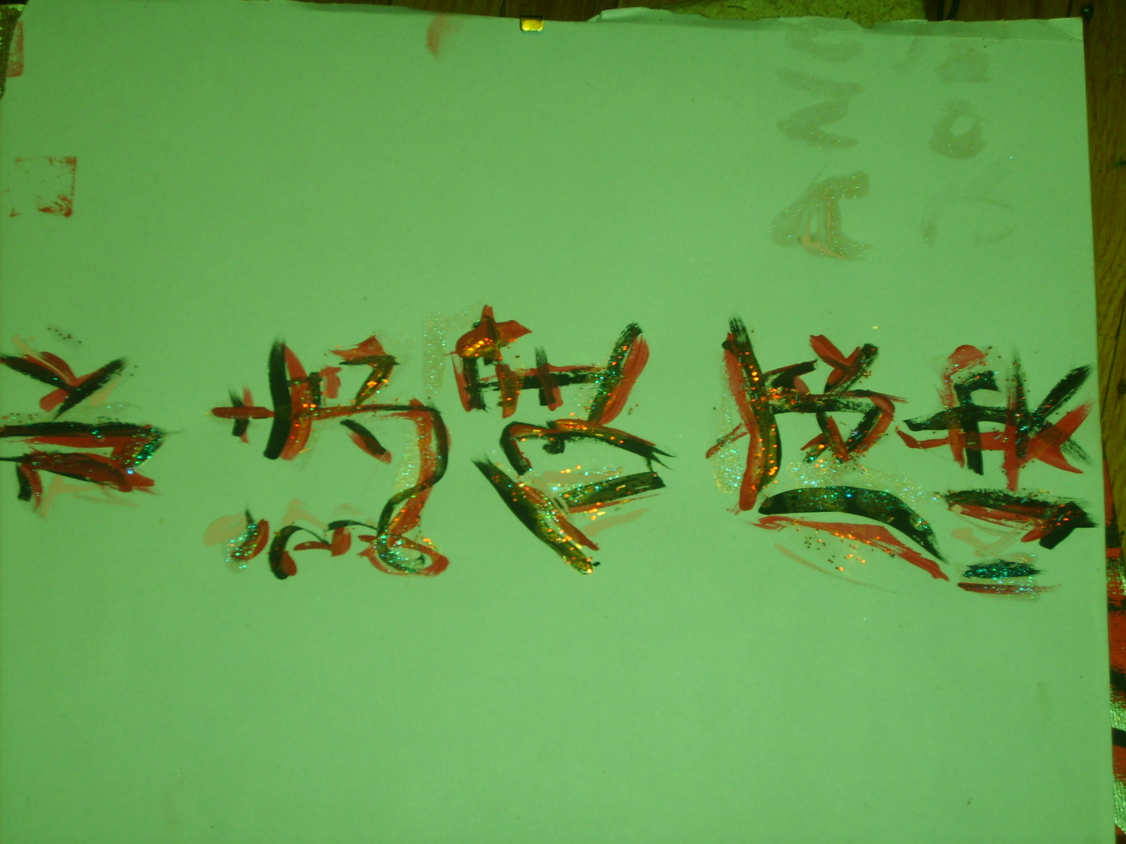 Chinese Symbols In Your Namethis One Says Angela I Well Do